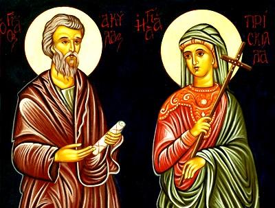 Saints-Aquila-and-Priscilla-Apostles-of-the-70