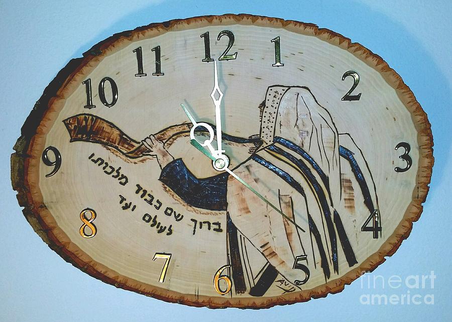 jewish-clock-avi---peretz
